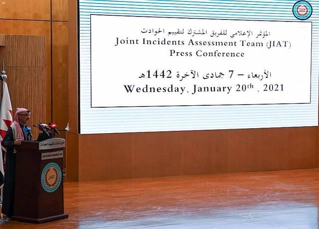 مؤتمر صحفي عقده منصور المنصور بنادي ضباط القوات المسلحة بالرياض