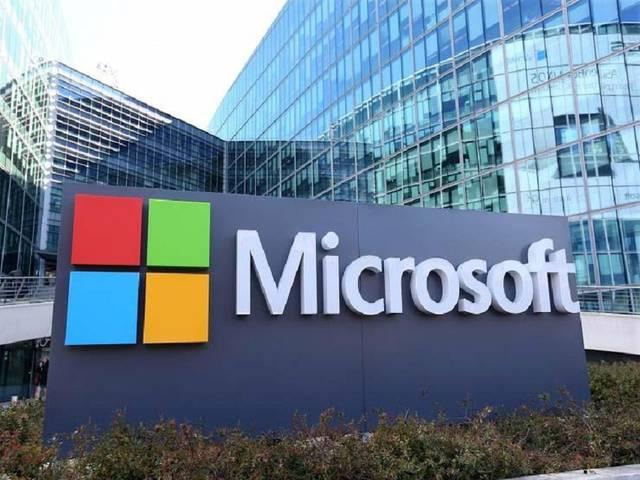 مصر تتعاقد مع مايكروسوفت لتنفيذ الفاتورة الإلكترونية