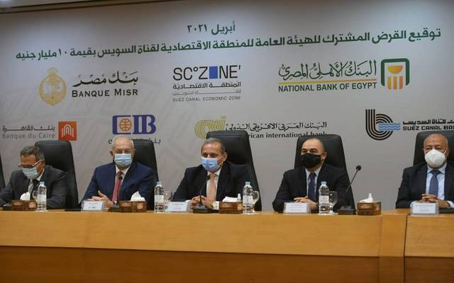 SCZone inks EGP 10bn syndicated loan agreement with six banks