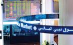 Emirates NBD's stock acquires 45% of DFM's liquidity