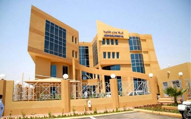 مقر شركة جازان للطاقة والتنمية (جازادكو)