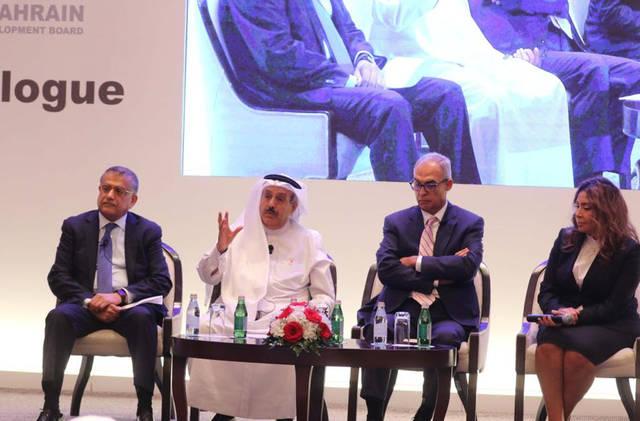 الملتقى الحواري المفتوح لجمعية مصارف البحرين