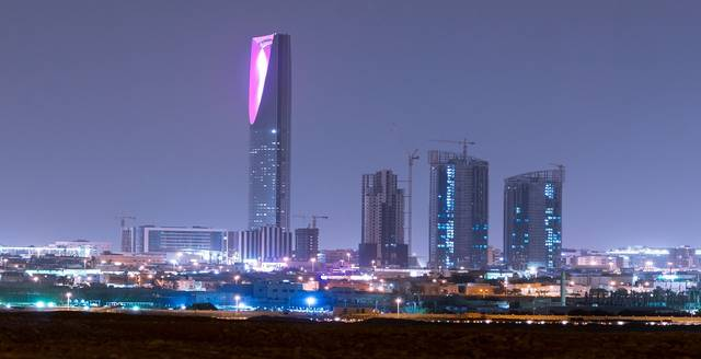 برج المملكة بمدينة الرياض السعودية