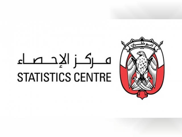 Abu Dhabi's CPI reached 110.4% in July