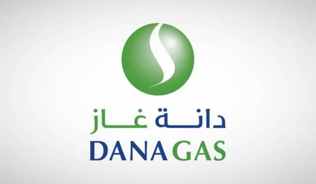 شعار شركة دانة غاز