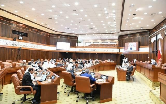 مجلس الشورى البحريني - أرشيفية
