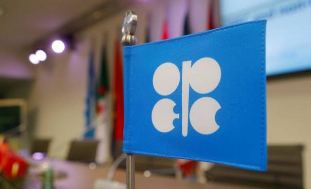 OPEC oil output declines 797,000 bpd in January