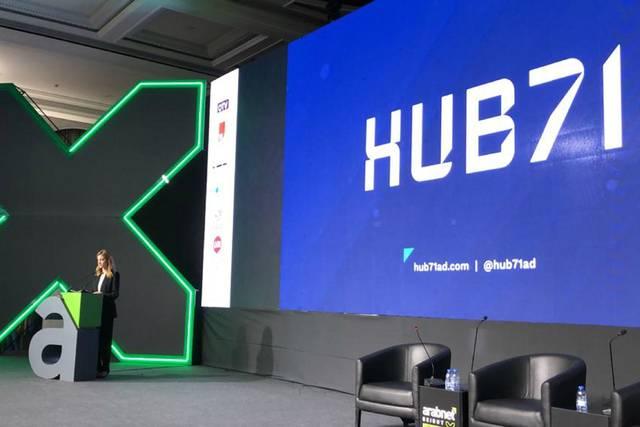 منصة Hub71