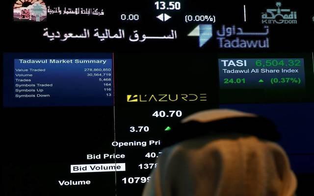 TASI's trading volume hit 23.24 million shares