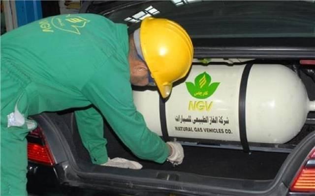 يوفر 50% لمالكي السيارات.. البترول المصرية تستعرض مميزات استخدام الغاز الطبيعي