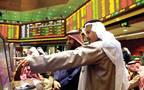 Traders at Boursa Kuwait