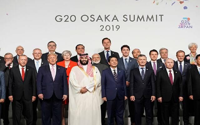صورة أرشيفية لمجموعة العشرين