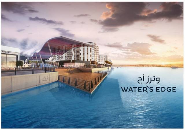 Water's Edge comprises a waterfront promenade with various dining and retail options