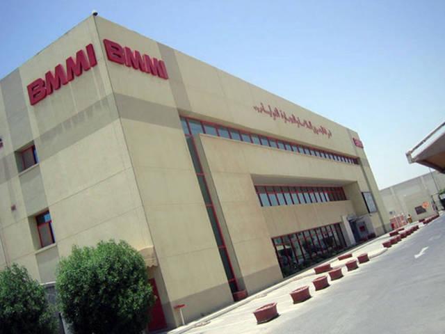 قيمة الصفقة بنحو 59.5 ألف دينار بحريني