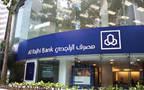 Al Rajhi's profits grew 13.05% to SAR 2.773 billion in the fourth quarter of 2018