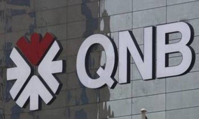 QNB Group wins 'Best Trade Finance Bank in Qatar and MLA