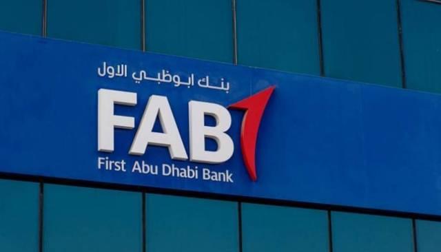 شعار بنك أبوظبي الأول