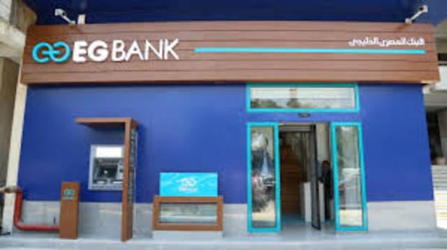 EG Bank's profits rise 66% in Q3