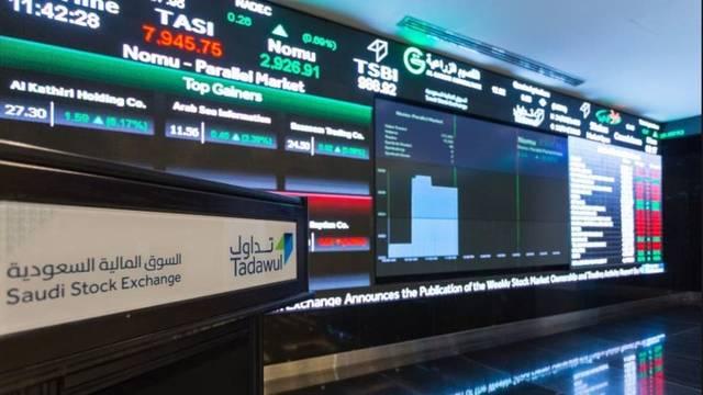سوق الأسهم السعودي- تداول