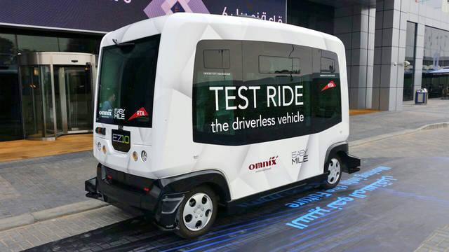 دبي تستهدف جعل 25 % من النقل الجماعي تتم بمواصلات ذاتية القيادة بحلول عام 2030