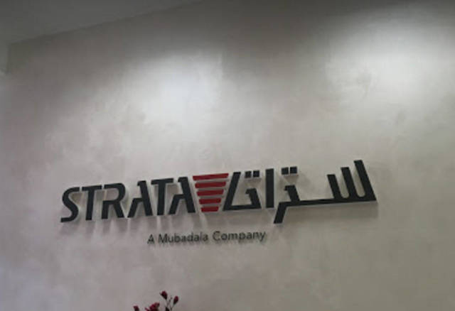 Mubadala Investment's unit inks AED 27bn contracts until 2030