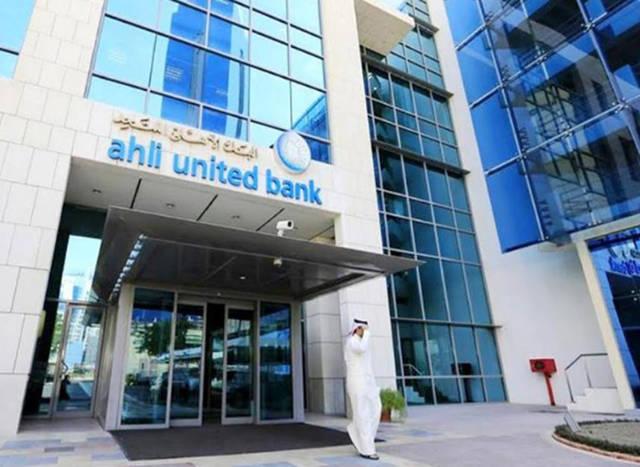 التمدين الاستثمارية تواصل بيع أسهم في البنك