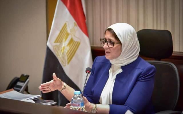 هالة زايد وزيرة الصحة - أرشيفية