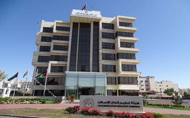 هيئة تنظيم قطاع الاتصالاتفي الأردن - أرشيفية