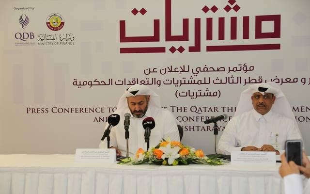 المؤتمر يستهدف دعم المشروعات القطرية الصغيرة والمتوسطة