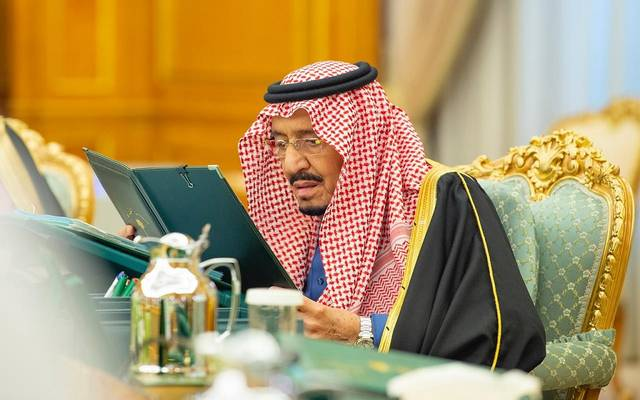 خادم الحرمين الشريفين الملك سلمان بن عبدالعزيز آل سعود خلال اجتماع مجلس الوزراء اليوم في قصر اليمامة