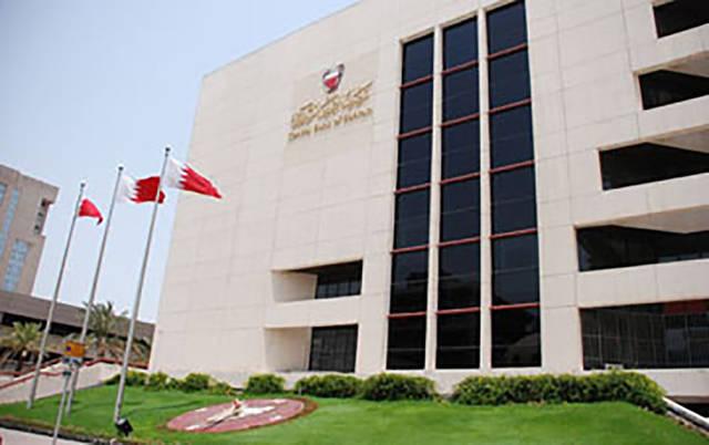 تبلغ قيمة هذا الإصدار 70 مليون دينار بحريني لفترة استحقاق 91 يوماً تبدأ في 12 سبتمبر الجاري