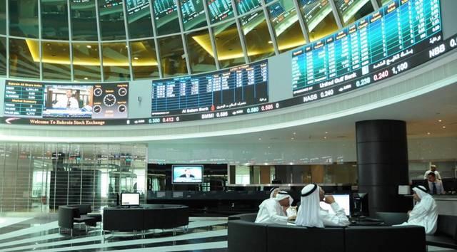 مقر قاعة التداول داخل بورصة البحرين
