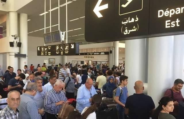 مسافرون من مطار بيروت