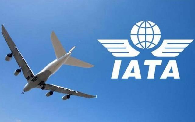 الاتحاد الدولي للنقل الجوي (إياتا / IATA)
