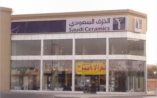 Saudi Ceramic Co (SAUDI CERAMICS) News - Mubasher Info
