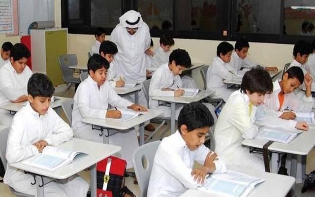 الموارد البشرية السعودية تودع دعم الحقيبة والزي المدرسي بحسابات الأسر المستفيدة