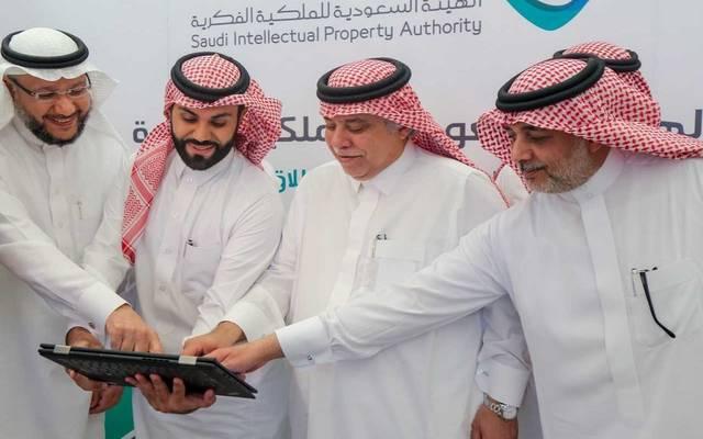 جانب من إطلاق الهوية الجديدة للهيئة السعودية للملكية الفكرية