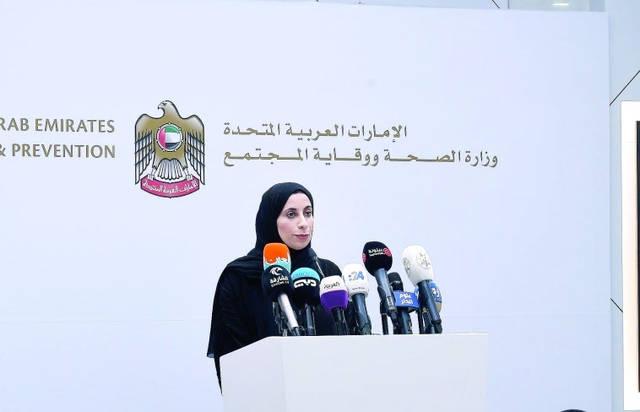 الدكتوره فريدة الحوسني، المتحدث الرسمي عن القطاع الصحي في دولة الإمارات في الاحاطة الإعلامية اليوم الاثنين