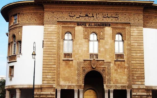 """""""بنك المغرب"""" يعلن استقرار الاحتياطي النقدي عند 231.7 مليار درهم"""