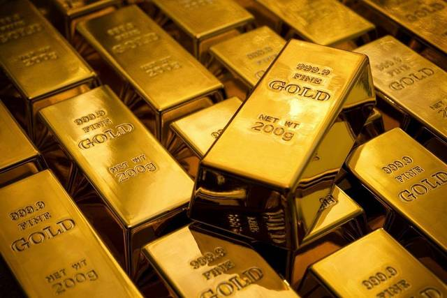 Egypt's gold reserves increased to $3.424 billion