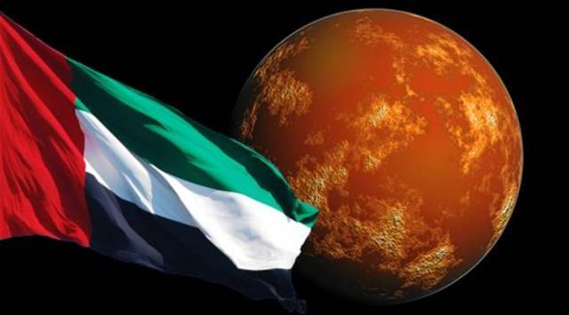 اكتشاف الكوكب الأحمر من الإمارات
