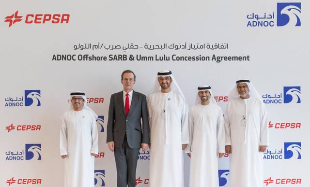 تسري الاتفاقية لمدة 40 عاماً ويبدأ العمل بها اعتباراً من 9 مارس 2018