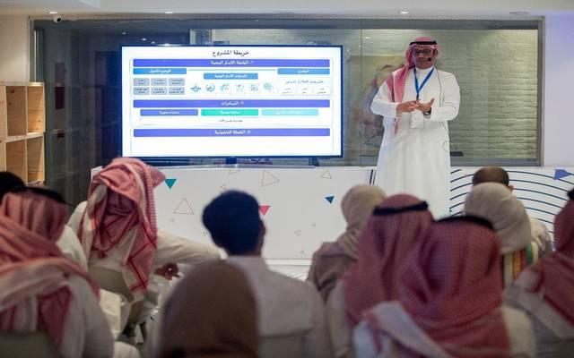 """""""التنمية الصناعية"""" بالسعودية يعرض برنامج دعم المنشآت الصغيرة والمتوسطة"""
