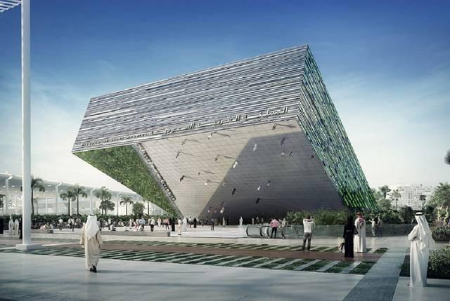 Saudi Arabia reveals design of 2nd largest Dubai Expo 2020 pavilion