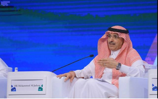 وزير المالية السعودي، محمد الجدعان، أرشيفية