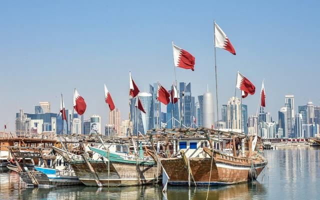 أعلام دولة قطر