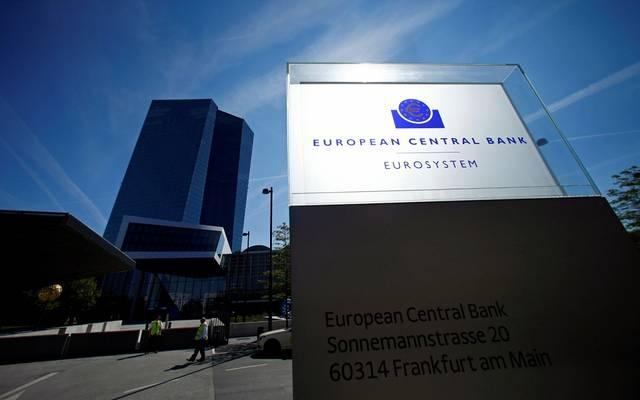 المركزي الأوروبي يطلق برنامجاً طارئاً لشراء الأصول بـ750 مليار يورو