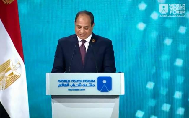 الرئيس السيسي يعلن انطلاق المنتدى