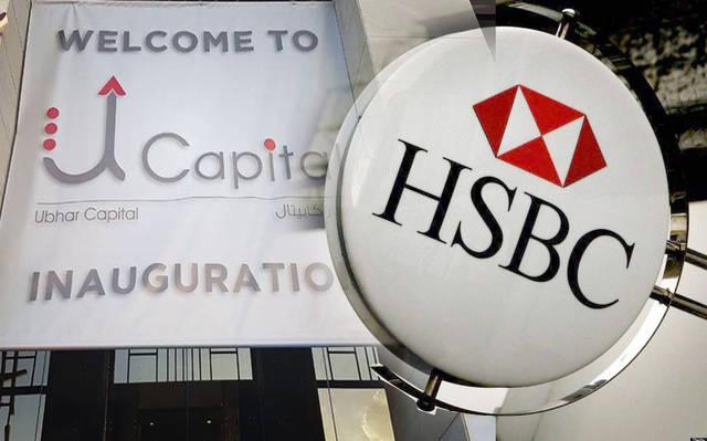 شعار شركة أوبار كابيتال للاستثمارات المالية وبنك إتش إس بي سي