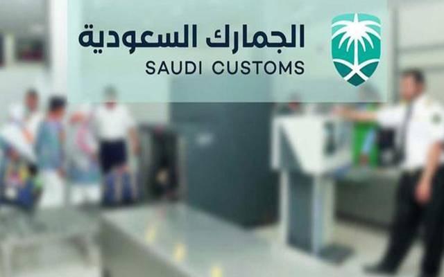 الجمارك السعودية تُصدر عقوبات على عدد من مزاولي المهنة بسبب مخالفات
